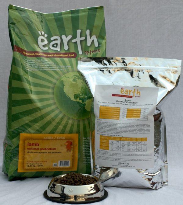 Natural pet food with lamb